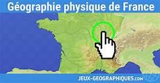 jeux de géographie jeux geographiques jeux gratuits jeu geographie physique de