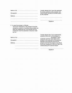 form no 460