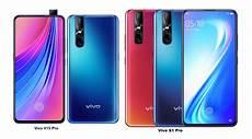 Spesifikasi Vivo S1 Pro Smartphone Android Dengan Ram 8gb