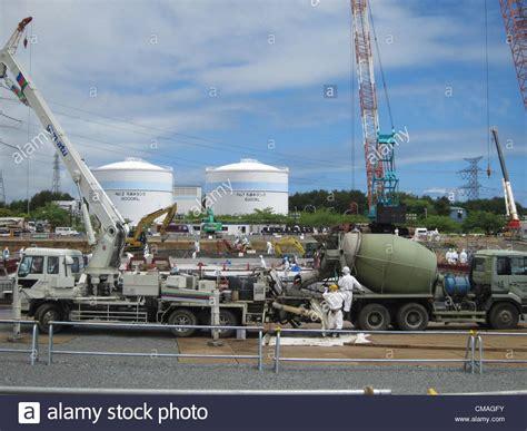 Fukushima 2012