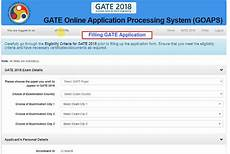 gate 2018 application form filling step by step