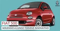 Offerta Di Dicembre Promo Fiat 500 Di Martile Assicurazione