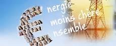 Quot Energie Moins Ch 232 Re Ensemble Quot D 233 Couvrez La Cagne