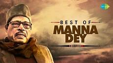 best of best of manna dey bengali songs vol 3 audio jukebox