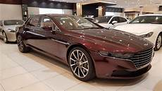 2020 aston martin lagonda 1 of 120 urdu youtube