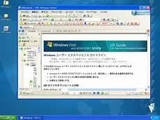 pdf xchange viewer ダウンロード