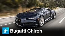 Who Is Chiron by 2017 Bugatti Chiron Drive