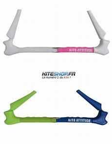 barre de kitesurf kite attitude freestyle wave kiteshop fr