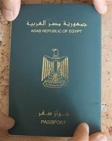consolato egiziano cittadinanza egiziana cittadinanza italiana