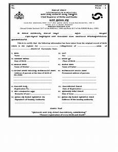 15 printable sle death certificate india forms and