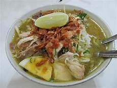 Soto Ayam Recipe Dishmaps