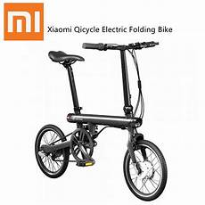 xiaomi qicycle electric folding bike foldable bicycle