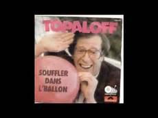 Topaloff Souffler Dans L Ballon