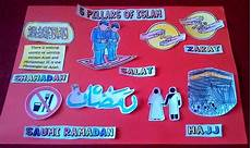 iman s home school pillars of islam colouring poster