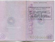 Какие документы подавать в украине для отказа от гражданства украины