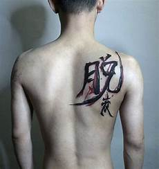 top 67 chinese symbol tattoo ideas 2020 inspiration guide