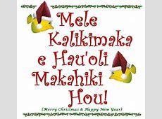 Merry Christmas And Happy New Year In Hawaiian-Merry Christmas And Happy New Year Message