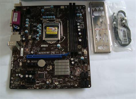 Ms 7680