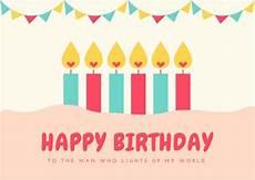 free birthday card templates to free card maker create custom designs canva