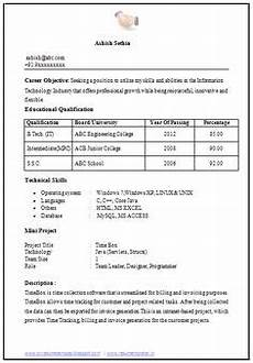 b tech resume fresher no experience free download 1 career resume format free download