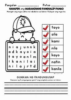 a book study craftivity worksheets focusing panghalip panao