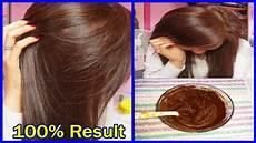 Brown Hair Or Black Hair