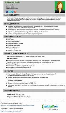how to write hr resume hr cv format and sle naukrigulf com