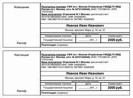 госпошлина за регистрацию квартиры в собственность 2020 через мфц