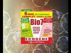 fosse toutes eaux entretien ecogene bio7 entretien fosses septiques fosses toutes