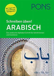 Arabische Muster Malvorlagen Lernen Arabische Schrift Schreiben Arabisch Schriftart