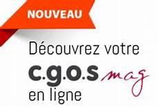 Bienvenue Sur Site Du Comit 233 De Gestion Des œuvres
