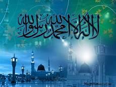 Kalma Picture kalma wallpapers islamic stuff