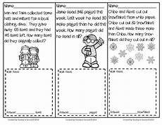 problem solving in 2nd grade classroom tested resources