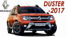 duster 2017 autoplus renault duster 2017 compact cvt suv launched in india 8 49 lakh 10 32 lakh