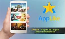 Applike Gagner De L Argent Avec Votre T 233 L 233 Phone Portable
