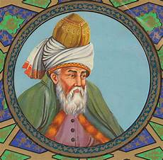 rumi poet december 17 in literary history ford madox ford born