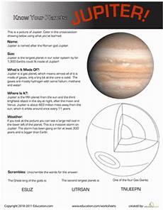 your planets jupiter worksheet education