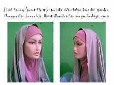Kedai Jilbab Kalung With Inner