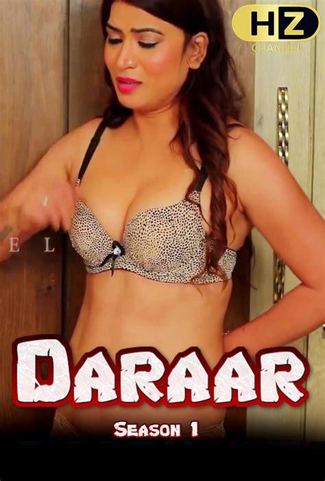 Erotic Web Series India