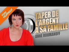 Comment Emprunter 20000 Euros La R 233 Ponse Est Sur Admicile Fr