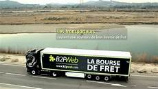 D 233 Couvrez B2pweb La Bourse De Fret Des Professionnels
