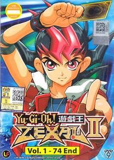 Malvorlagen Yu Gi Oh Zexal Yu Gi Oh Zexal 2 Ep 1 74 End Dvd Eng Sub 0 Region For