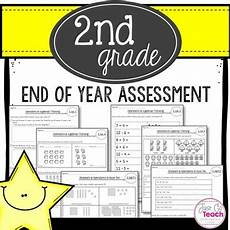 2nd grade end of year math by just go teach teachers pay teachers