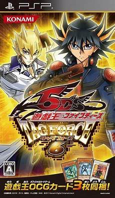 Malvorlagen Yu Gi Oh Tag Yu Gi Oh 5d S Tag 6 Patched Psp Iso