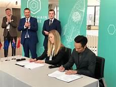 pundi and blockchain centre vilnius explore the potential of the blockchain technology