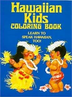 children s picture books about hawaii hawaiian kids luau coloring book