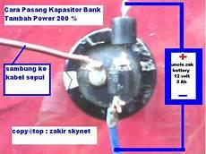 solusi battery kapasitor bank super power