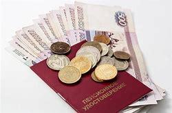 выплата за умершего родственника в пенсионном фонде россия сколько