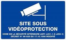 panneau zone surveillance 330x200 bricoman