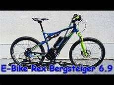 E Bike Prophete Rex Bergsteiger 6 9 Unpacking And